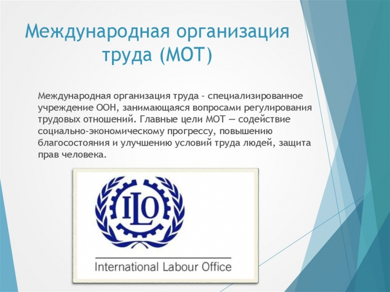 Global International Labor Organization Summit