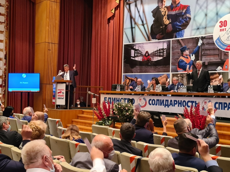 Trade Unions have become the top priority institutions of Russia's internal and external affairs.